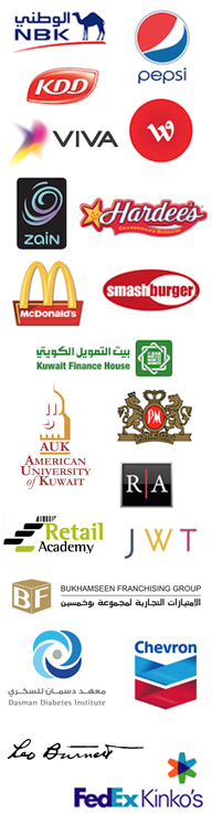 ITC Promotions Kuwait - Client List