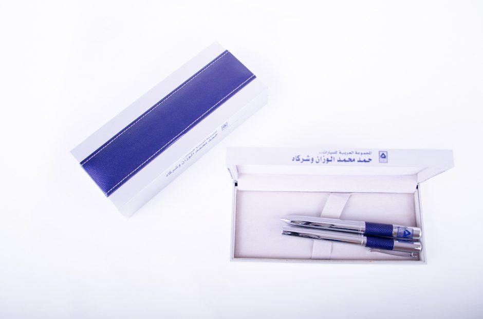 Pen Gift Box II